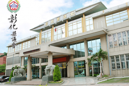 Changhua County Council Building, Taiwan